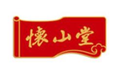 怀山堂精彩亮相第二十届绿博会