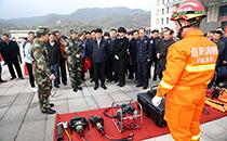 """新县""""119""""消防宣传月启动仪式在羚锐举行"""