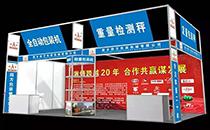 四方包装机械邀请您参加河南省秋?#23616;?#23376;信息交流暨产品展览会