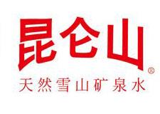 陕西省举办《消费维权志愿者队伍成立大会》,昆仑山雪山矿泉水作为唯一指定用水
