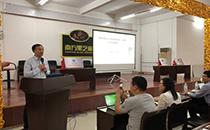 江南大学专家传授食品产业新技术新思维