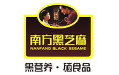 《中国品牌档案》系列活动在京启动――南方黑芝麻集团首批入选中国国家品牌档案
