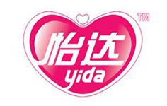 怡达味动山楂汁亮相中国国际动漫节 高品质受热捧