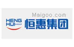 省农业委员会党组成员、总农艺师刘年喜莅临食品公司调研