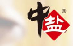 中�}新干�}化公司切��抓好�T工培�