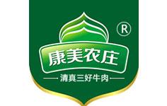 振�d民族牛肉品牌,助推精�拭���l展!