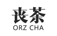 OrZCHA丧茶