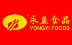 厚街�委副���、��L�Y���走�L永益食品