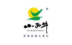 青海首批诚信试点企业小西牛乳业完成诚信体系评审