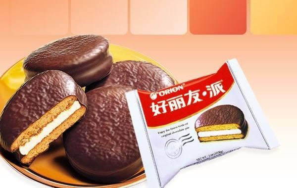 好丽友推出三款心情口香糖新品 定位于无糖更具健康概念