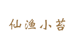 仙�O小苔