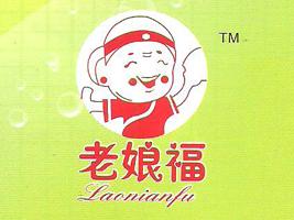 河南省驻马店西平陈氏食品厂