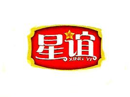 重庆星谊食品有限公司
