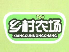 北京永亿发食品有限责任公司
