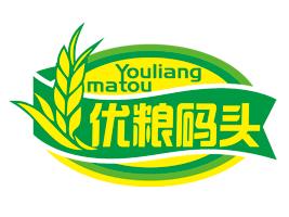 金华市优粮码头食品有限公司企业LOGO