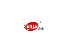 揭东县森乐食品有限公司