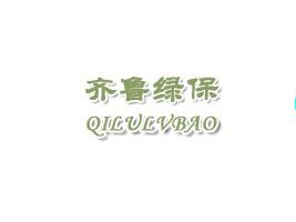 临朐县绿保豆制品加工厂
