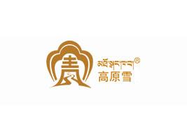 青海省青藏高原有机产品开发有限公司