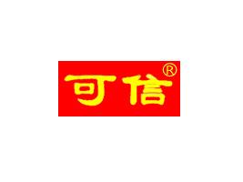 南宁市润田食品饮料有限责任公司