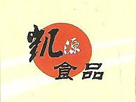 辉县市凯源食品有限公司