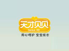 香港学友生物科技集团企业LOGO