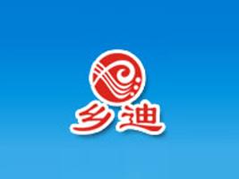 陕西乡迪生物科技有限公司