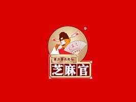 重庆市芝麻官食品有限公司