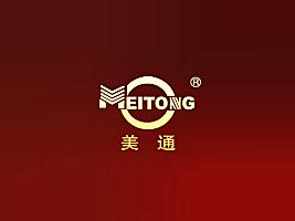 平遥县美通肉制品有限公司