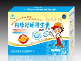 上海今世康生物科技有限公司