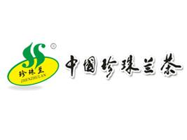 珍珠兰茶业有限责任公司
