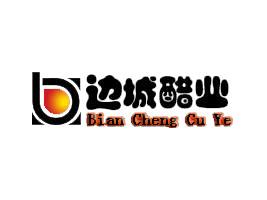 湘西州边城醋业科技有限责任公司
