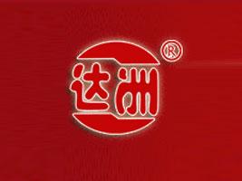 四川省通州灯影牛肉厂