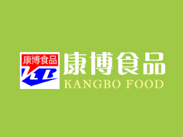 桂林市康博食品有限公司