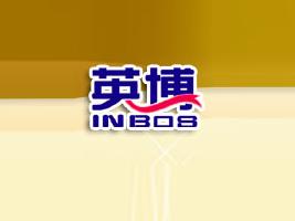 杭州英博生物科技有限公司