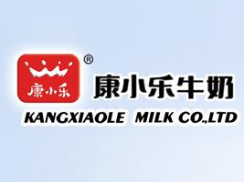 柳州市康小乐牛奶?#37026;?#20844;司