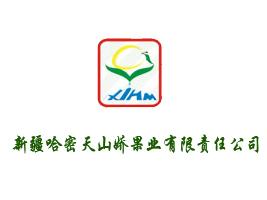 新疆哈密天山娇果业有限责任公司