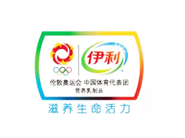内蒙古伊利实业集团股份有限公司