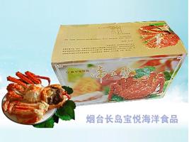 烟台长岛宝悦海洋食品有限公司