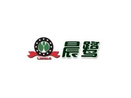 北京晨鹭食品饮品有限公司