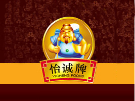 怡诚食品(东兴)开发有限公司