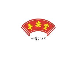 广州平安堂凉茶有限公司