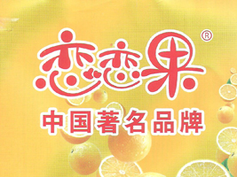 北京恋恋果永福食品有限公司