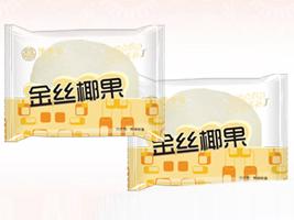 莆田市�|香圆食品有限公司