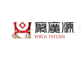 湘阴县聚广源生态农业开发有限公司