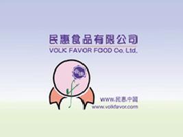 民惠食品有限公司