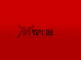 重庆牧牛源牛肉食品股份有限公司