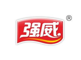 湛江市强威饼业有限公司