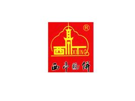 南通西亭脆饼有限公司