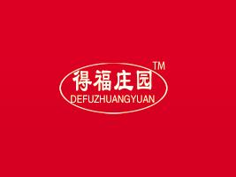 山�|融��食品有限公司