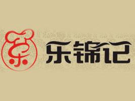 安徽乐锦记食品有限公司
